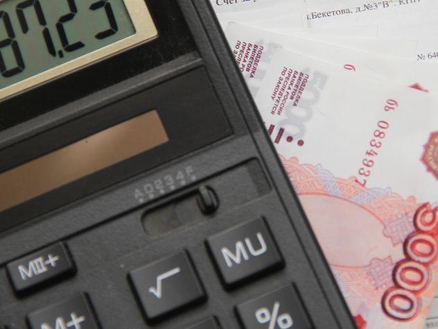 Министр финансов ждет инфляцию в РФ ниже 5,8% втечении следующего года