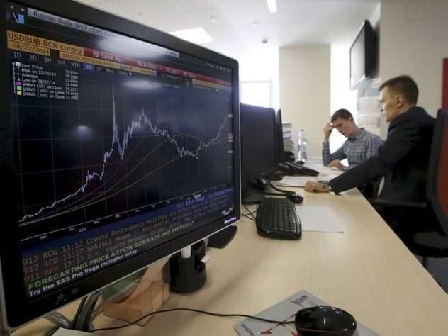 Операции министра финансов иЦБ ставят руб. под двойной удар