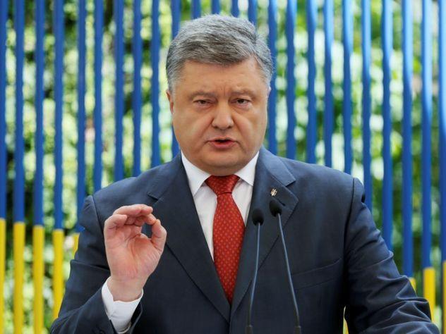 Порошенко увидел угрозу «полномасштабной войны» сРоссией