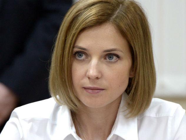 Чиновники блокируют выполнение поручений руководителя Крыма— Наталья Поклонская