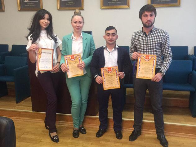 Студенты Президентской академии приняли участие в обсуждении современного состояния противодействия преступности в СКФО