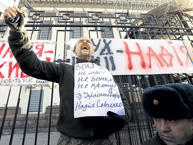 Савченко - героиня либералов