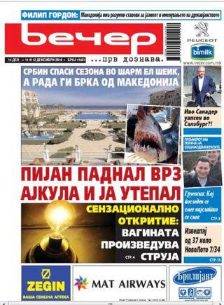 Сербские СМИ ликуют: их соотечественник избавил Египет от акулы-убийцы!