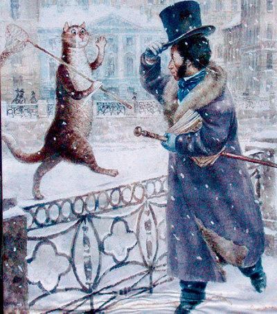 Александр Сергеевич к зайцам и котам всегда относился с пиететом