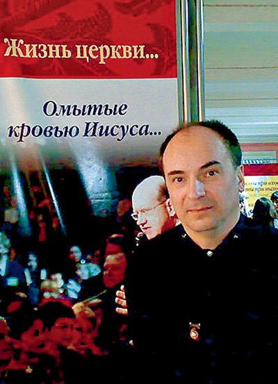 Брат артистки Николай АГЕЕВ после тюрьмы ударился в религию