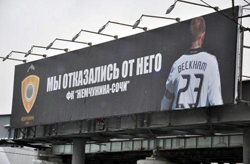 Рекламные кампании порой удивляли своим размахом. Фото Sovsport.ru