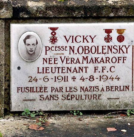 Надгробие на могиле князя увековечило память о подвиге казнённой фашистами Веры