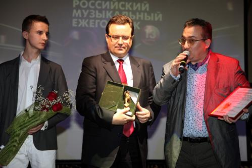 Евгений САФРОНОВ, Александр СИРОТЮК