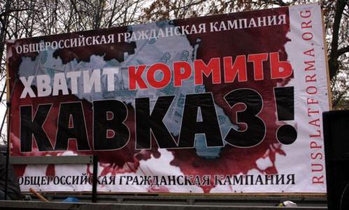 ...когда в Грозном построят мощный нефтеперерабатывающий комплекс