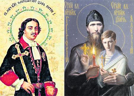 ПЁТР I, как и старец РАСПУТИН, не были канонизированы - их иконописные лики рисуют члены еретической группировки «Царебожие»