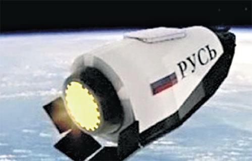 Ранняя разработка центра в Миассе - ракета-носитель «Русь-М» способна вывести на орбиту взрывчатку