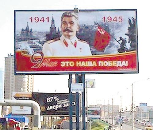 Праздничный уличный баннер в Тюмени