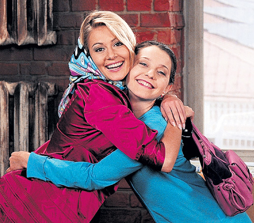 Аллочка (КОЖЕВНИКОВА) и Таня (РУБЦОВА) были лучшими подругами