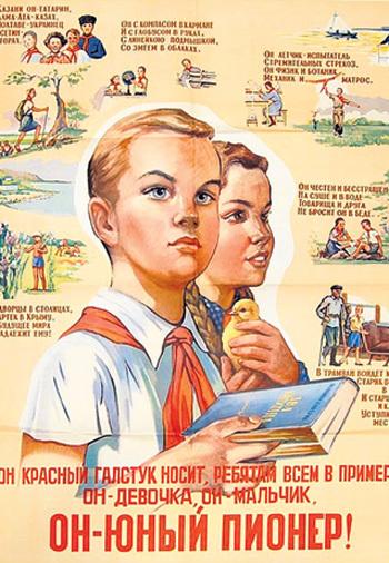 Пионерская жизнь била ключом - плакаты того времени давали правильные ориентиры советским школьникам