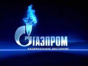 «Газпром» с удовольствием спонсирует «Челси». Фото: РИА «Новости»