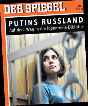Август 2012 г. «Pussy Riot»: Толокно на обложке «Der Spiegel»