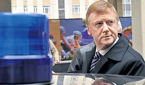 Государство ежемесячно выделяет этому человеку 1,5 млн. руб. на автотранспорт. А вам сколько? Фото: РИА «Новости»