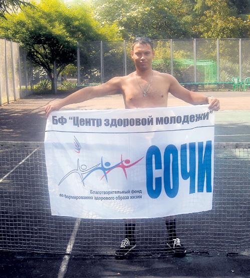 Это фото нам в редакцию прислал читатель, уверяющий, что сердце Сергея не выдержало груза переживаний