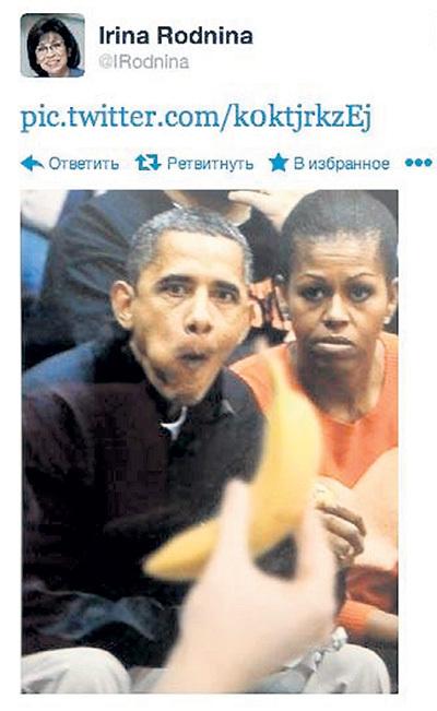 Барак ОБАМА с супругой на трибуне. Изначально руки с бананом на фотографии не было...
