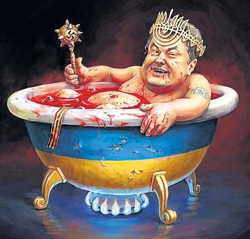 Рисунок с сайта ruspravda.info