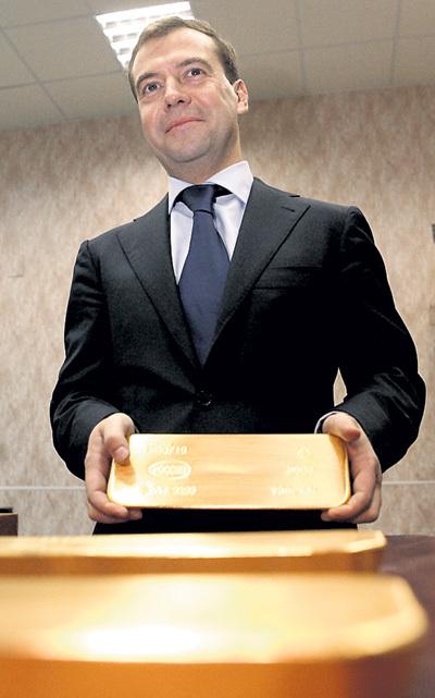 Премьер-министр РФ Дмитрий МЕДВЕДЕВ: «Не страна - золото!». Фото Анатолия ЖДАНОВА/«Комсомольская правда»