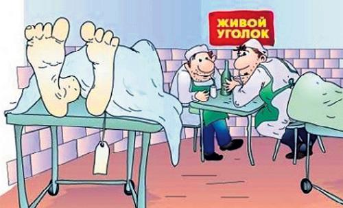 Рис. Алексея МОЛЧАНОВА