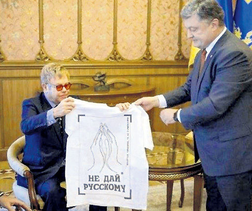 В отношении России британский музыкант не так категоричен, как Пётр ПОРОШЕНКО