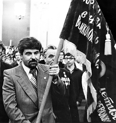 ...и на народном доверии въехали во власть для разрушения и расхищения великой страны. Фото: letopis.msu.ru