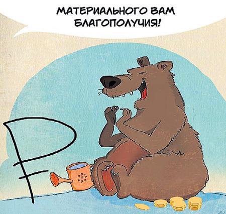 России пророчат сказочное будущее. Рис.: Vk.com/birdborn