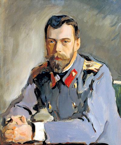 Царица пыталась исправить портрет НИКОЛАЯ II (1910)