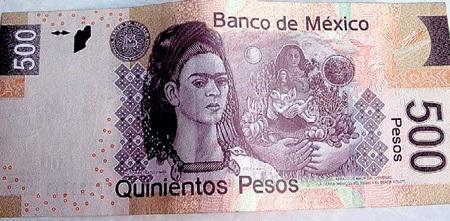 500 мексиканских песо - это около двух тысяч рублей