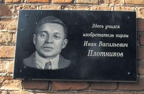 В селе Новиково на Тамбовщине чтут своих героев (Фото с сайта Nap-novik.narod.ru)