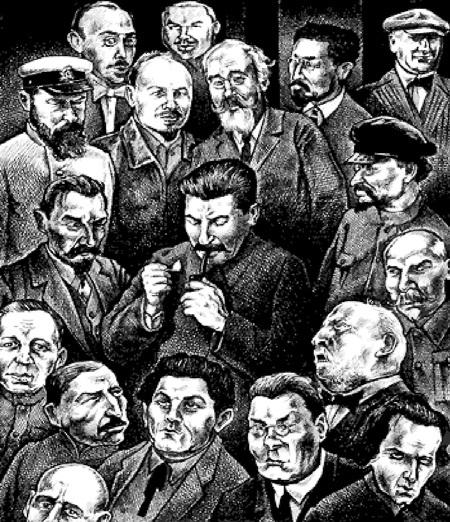 Многие из этих членов правительства и политбюро в 20-е годы были противниками вождя