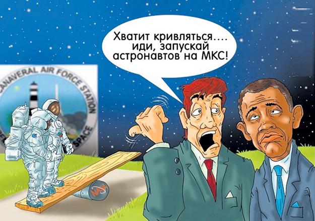 Рис. Александра ЕРМОЛОВИЧА
