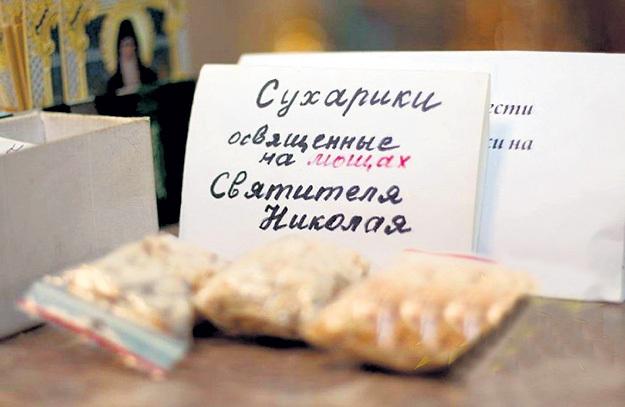 Освящённые на мощах продукты... Фото с сайта Joyreactor.ru