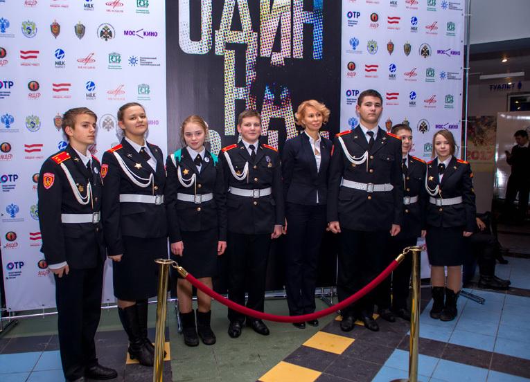 Учащиеся Кадетского корпуса