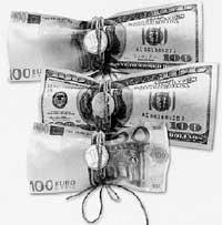 РАЗМЕННАЯ МОНЕТА: евро рубль бережет?