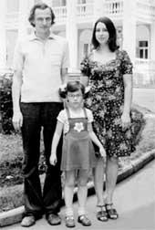 ВЕРОЧКА: с папой Валерой и мамой Таней в Ленинских горках (1982 г.)