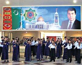 ТРАУРНАЯ МЕЛОДИЯ: туркменские дети со слезами на глазах исполняли ноктюрн Шопена