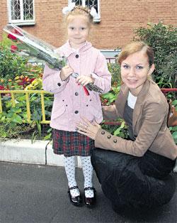 ПЕРВОЕ СЕНТЯБРЯ: Ольга отдала дочку в школу с углубленным изучением французского языка