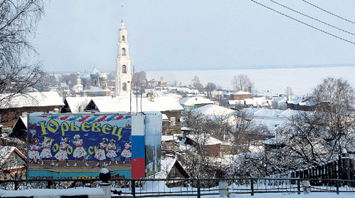 В этом провинциальном городке прошли школьные годы знаменитого певца