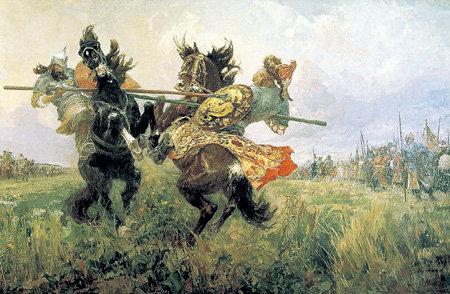 ...а уж если придётся Родину защищать, то биться насмерть, как бился монах Пересвет с монголом Челубеем (репродукция картины Михаила АВИЛОВА, 1943 г.)