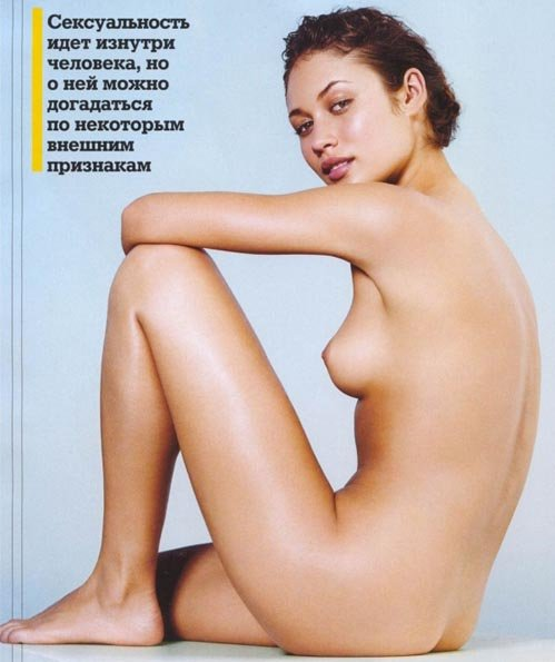 Ольга Куриленко в журнале Maxim.