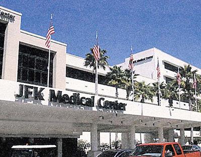 Центр JFK специализируется на сосудистой хирургии