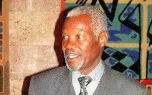 Президент Анголы Жозе Эдуард душ Сантуш