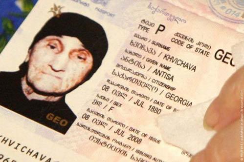 Паспорт долгожительницы с датой ее рождения