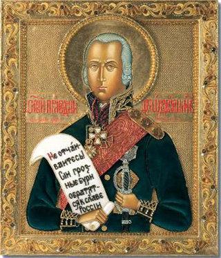 На борту яхты супруги ЦЫГАНОВЫ везут икону Праведного флотоводца Фёдора УШАКОВА