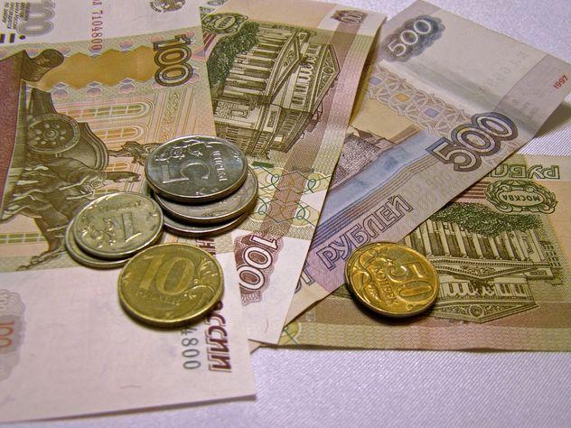 Граждан России предупредили о уменьшении пенсионного обеспечения