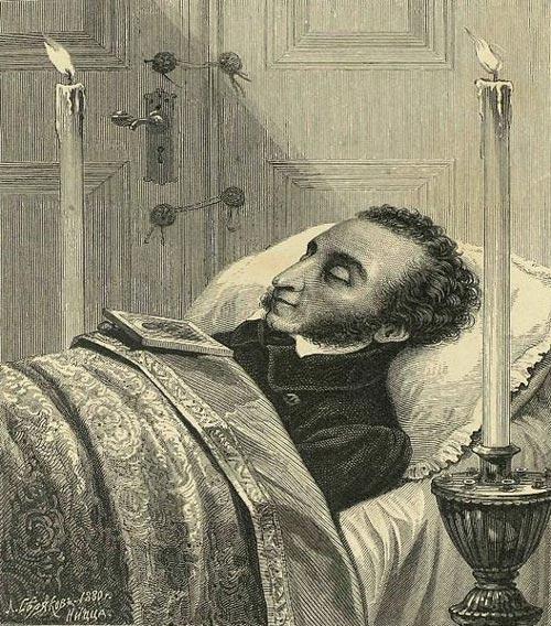 Рисунок «Пушкин на смертном одре»