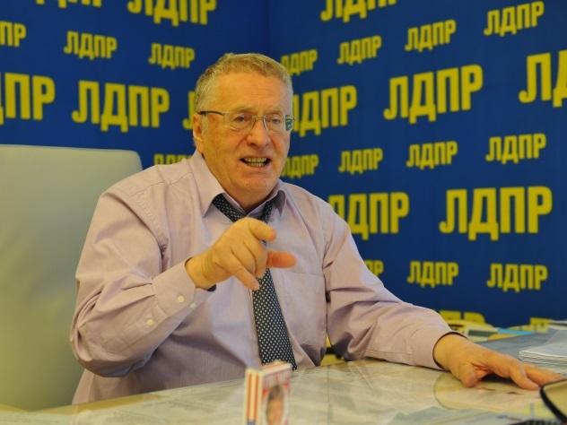 Необходимо менее рекламировать прокладки— Жириновский